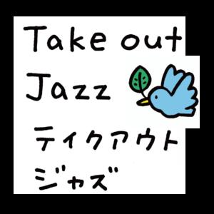 Take out Jazz